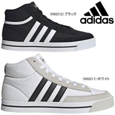 送料無料 アディダス RETRO VULC TRAINER MID M adidas メンズ 靴 シューズ スニーカー H02211 H02212