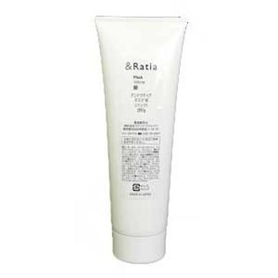 &Ratia アンドラティア 業務用 マスクW/パック 美容 健康 フェイスケア スキンケア 肌ケア