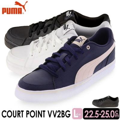 プーマ コートポイントバルク レディース スニーカー PUMA COURT POINT VULC V2 BG 362947 ローカット ネイビー ブラック ホワイト
