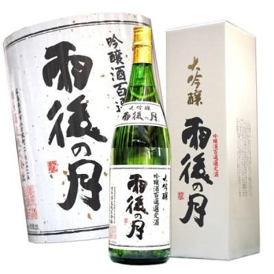 雨後の月 大吟醸 1800ml  化粧箱入り 広島 呉 相原酒造 うごのつき