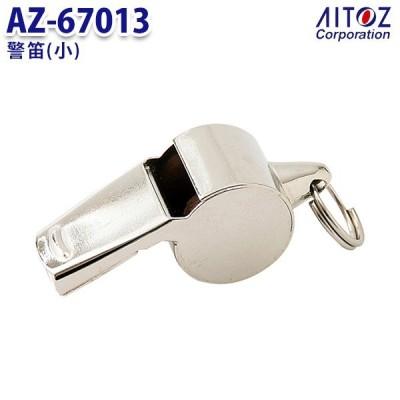 AZ-67013 警笛 小 AITOZアイトス AO4