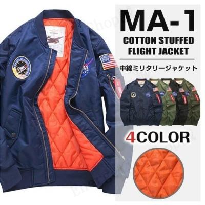 中綿MA-1 フライトジャケット ミリタリー メンズ ワッペン付き MA-1 ブルゾン 中綿ジャケット MA1 中綿 メンズアウター ジャンパー 秋冬 新作 冬服 おしゃれ