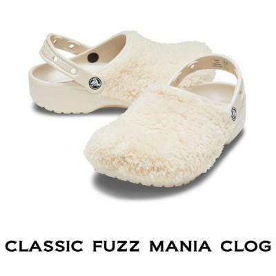 【クロックス crocs メンズ レディース b】classic fuzz mania clog/クラシック ファズ マニア クロッグ/スタッコ