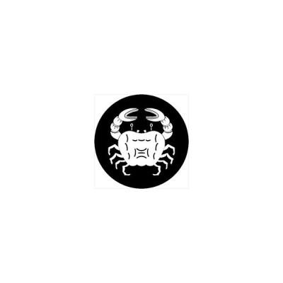 家紋シール 蟹紋 直径15cm 丸型 白紋 KS15M-3609W