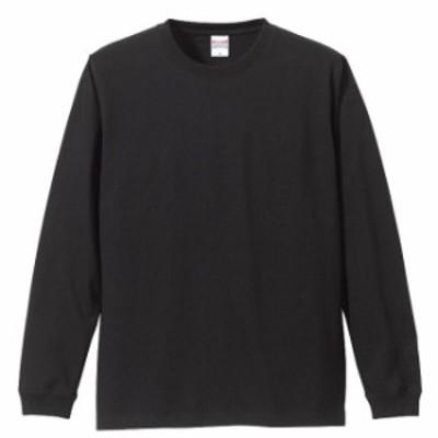 Tシャツ 長袖 メンズ ハイクオリティー リブ付 5.6oz M サイズ ブラック 無地 ユナイテッドアスレ CAB