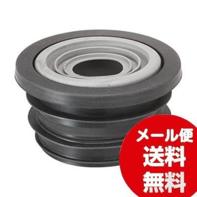 三栄 SANEI クリーンパッキン H70-902