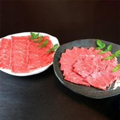 熊本あか牛 焼き肉用500g すき焼き用500g
