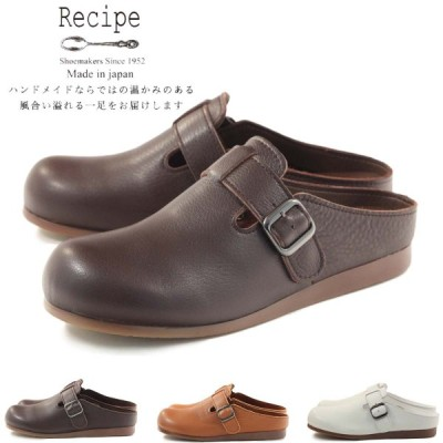 Recipe レシピパンプス  ベルトレザーサボシューズ rp212 日本製/国産/Made In Japan