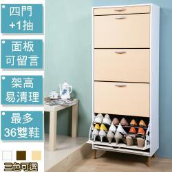 C&B第二代日式大容量薄型四層鞋櫃