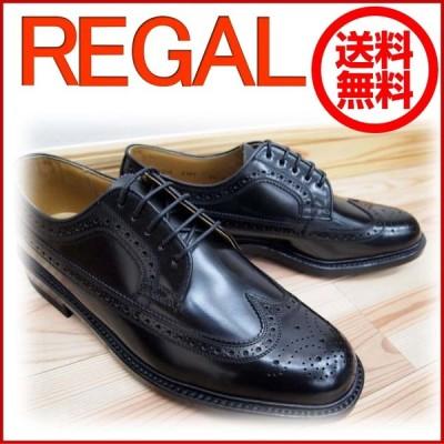 リーガル ビジネスシューズ 人気継続定番モデル 外羽ウィングチップ REGAL 2589N ブラック メンズ ビジネスシューズ 靴