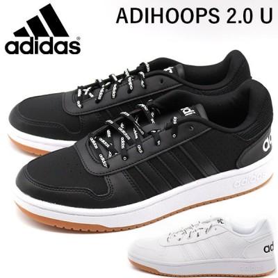 アディダス スニーカー メンズ 靴 黒 白 ブラック ホワイト 通学 シンプル 替え紐 adidas ADIHOOPS 2.0 U