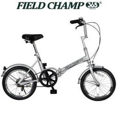メーカー直送 FIELD CHAMP365 16インチ折畳自転車 FDB16 No.72750 シルバー フィールドチャンプ 送料無料