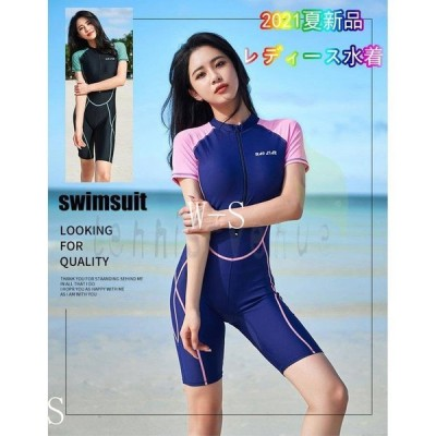 レディーススポーツ水着オールインワン競泳水着練習水着スイミングフィットネス水着女性体型カバーブラックダークブルーM-XXL大きサイズ