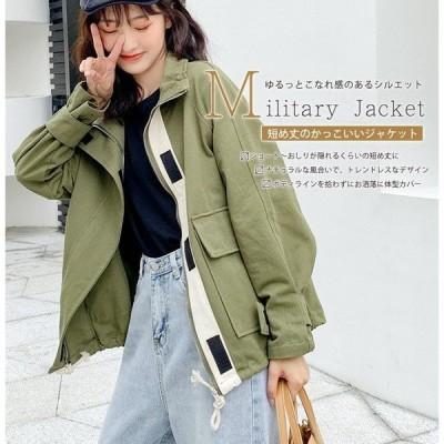 ミリタリージャケットレディースゆったりオーバーサイズ大きいサイズラグラン袖スタンドカラー裾にドローコードショート丈アウター