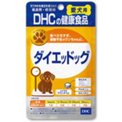 DHCペット ダイエッドッグ(60粒) DHCペットダイエッドッグ60