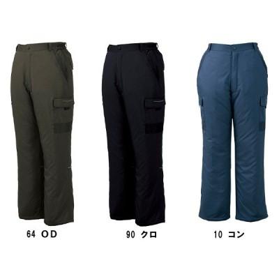 防寒服 防寒着 防寒ズボン パンツ 220 (M〜5L) 220シリーズ ジーベック(XEBEC) 取寄