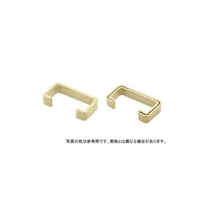 リップ溝形鋼用キャップ 樹脂着色 アイボリー 樹脂  C60A 【パック商品 1本入】