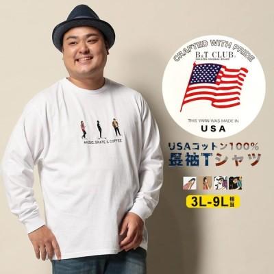 長袖 Tシャツ 大きいサイズ メンズ サカゼン USAコットン 刺繍×プリント クルーネック カジュアル トップス シャツ B&T CLUB