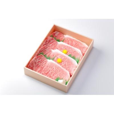 極上近江牛サーロインステーキ 200g×4枚