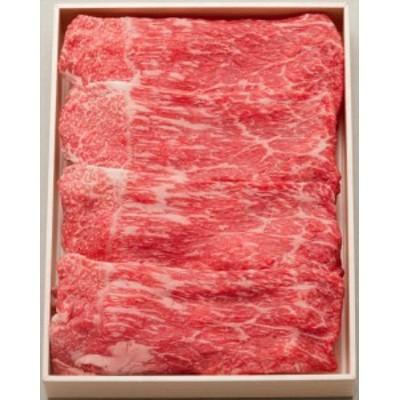 精肉 肉加工品 牛肉 モモ ギフト セット 詰め合わせ 贈り物 松阪牛 松阪牛モモしゃぶしゃぶ用400g 内祝 御祝 出産内祝い お祝い お礼 贈