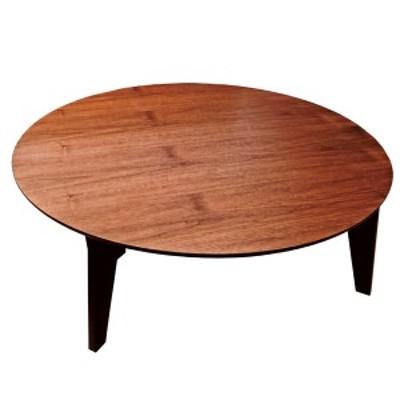 座卓 折れ脚 円卓 ローテーブル さぬき丸 ウォールナット 直径90cm ( 送料無料 完成品 食卓 机 テーブル センターテーブル ちゃぶ台 折