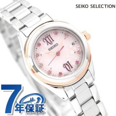 セイコー 桜 限定モデル 電波ソーラー レディース 腕時計 スワロフスキー SWFH108 SEIKO ライトピンク