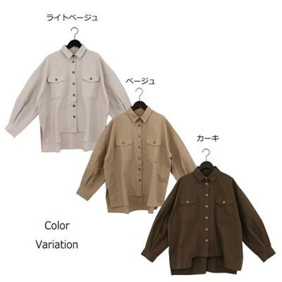 ツイルミリタリーシャツ