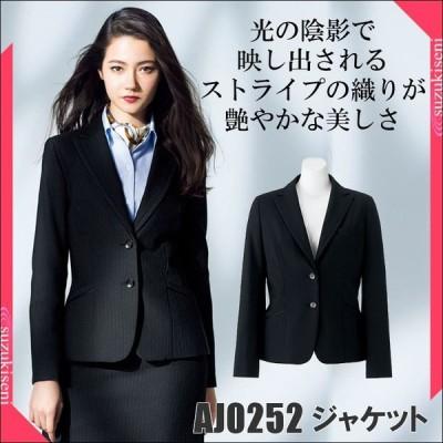 AJ0252 ジャケット