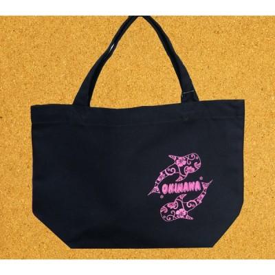 〜OKINAWA〜トートバッグSサイズ【ピンク・ジンベイ】☆BLACK☆