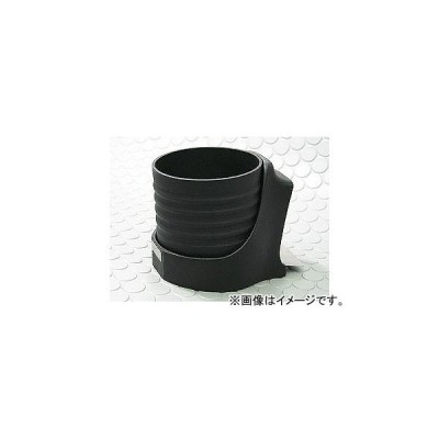 アルカボ/ALCABO ドリンクホルダー ブラック カップ タイプ AL-A203B JAN:4589929490674 アウディ TT(8J) 右/左ハンドル車