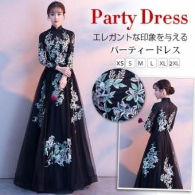 ロングドレス 演奏会 パーティードレス 結婚式 ドレス ウェディングドレス パーティドレス 発表会 フォーマル 二次会ドレス 刺繍柄 上品