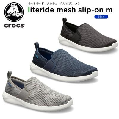 クロックス crocs ライトライド メッシュ スリップオン メン literide mesh slip on men メンズ 男性用 スニーカー シューズ [C/B]