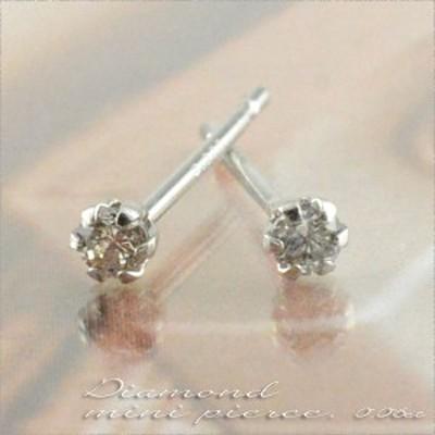 ダイヤモンド プラチナ ピアス レディース メンズ 1粒 ダイヤ プラチナ900 pt900 シンプル 日本製