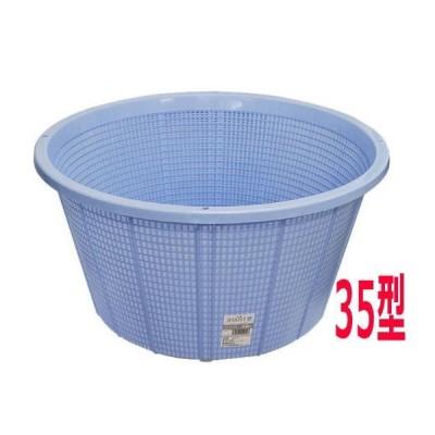 新輝合成 トンボ アシストざる 35型 ブルー