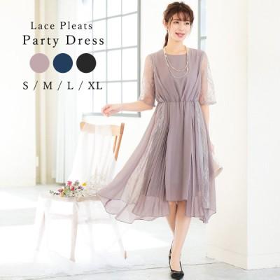 結婚式 ワンピース パーティードレス ドレス レース プリーツ フレア イレギュラーヘム 大きいサイズ 小さいサイズ S M L XL 披露宴 二次会 お呼ばれ 成人式