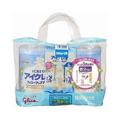 アイクレオ フォローアップミルク 820g×2缶セット(サンプル付き) 粉ミルク 幼児用(1歳~3歳頃)鉄・カルシウム配合