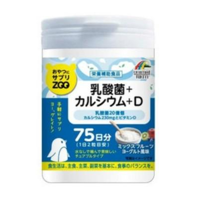 おやつにサプリZOO 乳酸菌+カルシウム+D 150粒