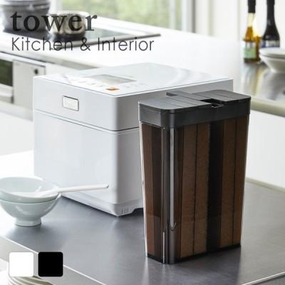 1合分別 冷蔵庫用米びつ タワー ホワイト ブラック キッチン おしゃれ 人気キッチン