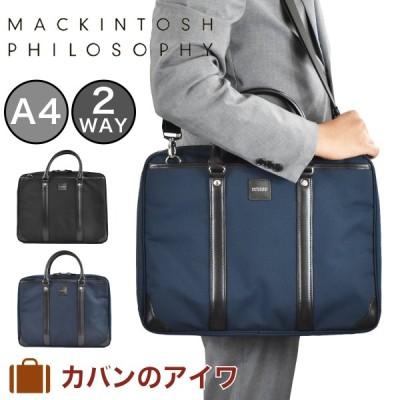 マッキントッシュ フィロソフィー ビジネスバッグ A4 メンズ レディース MACKINTOSH PHILOSOPHY ビジネスバック ブリーフケース メンズバッグ 54285