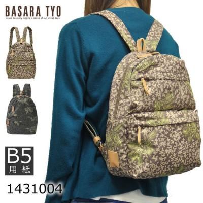 リュック リュックサック デイパック レディース おしゃれ BASARA バサラ 旅行 黒 通勤 30代 40代 50代 20代 女性 プレゼント 贈り物 買い物
