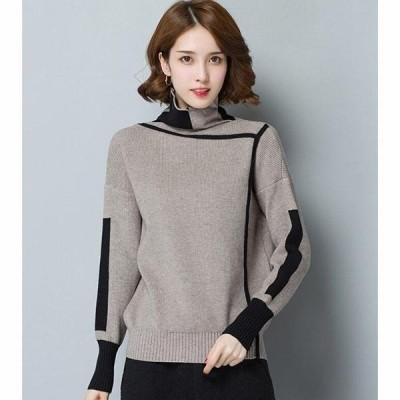 ニット レディース セーター 秋服 暖かめ ハイネック シンプル ゆったり 体型カバー 長袖 秋冬ニット セーター gbg53