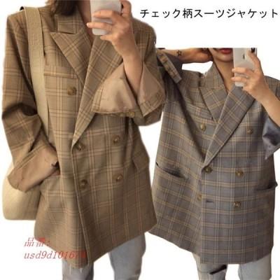 スーツジャケット レディース レトロ アウター カジュアルスーツ チェック柄 ゆったり テーラードジャケット 女性春秋 ブレザー
