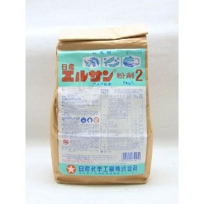 エルサン粉剤2 1kg