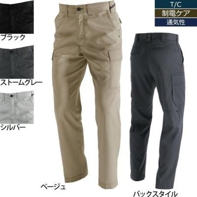 バートル BURTLE 1106 パワーカーゴパンツ 73〜88 かっこいい おしゃれ 作業服 作業着 春夏用 ズボン