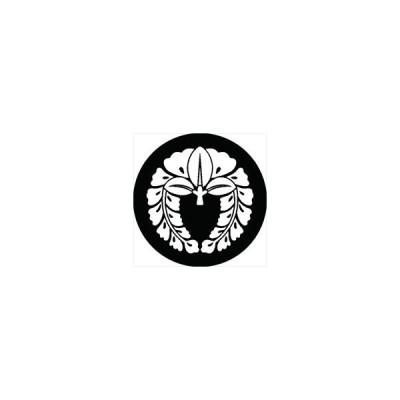 家紋シール 後藤藤紋 直径4cm 丸型 白紋 4枚セット KS44M-1172W