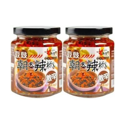 ロウバ 朝天 豆鼓入り辛味調味料(小) 105g×2個