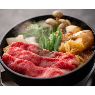 すき焼きと牛まぶし ももしき 大和牛の上すき焼きセット 600g(3〜4人前)