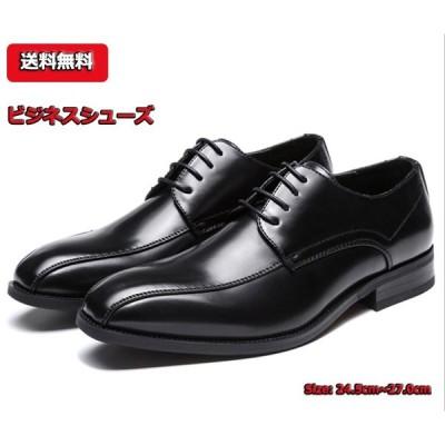 ビジネスシューズ メンズ 革靴 シューズ 内羽根 ストレートチップ イギリス風 おしゃれ フォマール 通勤 仕事 軽量 3E 歩きやすい
