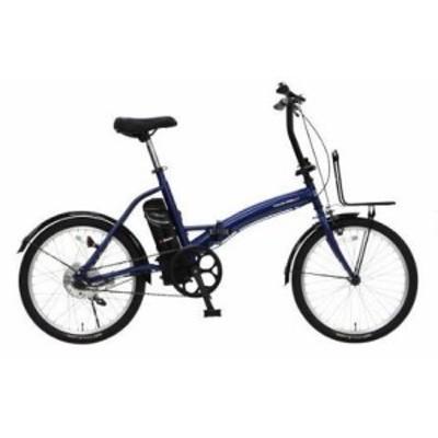 配送も店頭受取も可 4562373384553 電動自転車 折りたたみ自転車 20インチ TRANS MOBILLY E-BASIC FDB200E ネイビー ジック 電動アシスト