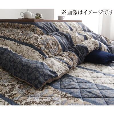長く使える 日本製 家族で囲める 大判ボリュームこたつ布団 〔くつろぎ〕 こたつ用掛け布団単品 4尺長方形(80×120cm)天板対応 レッド